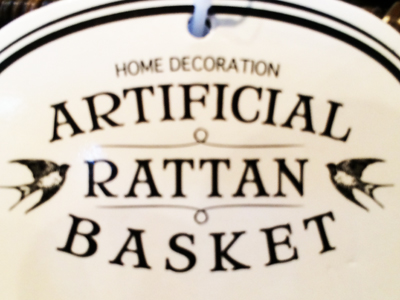 Artifical Rattan Basket