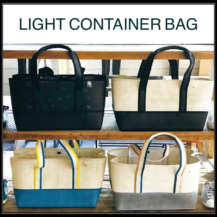 LIGHT CONTAINER BAG